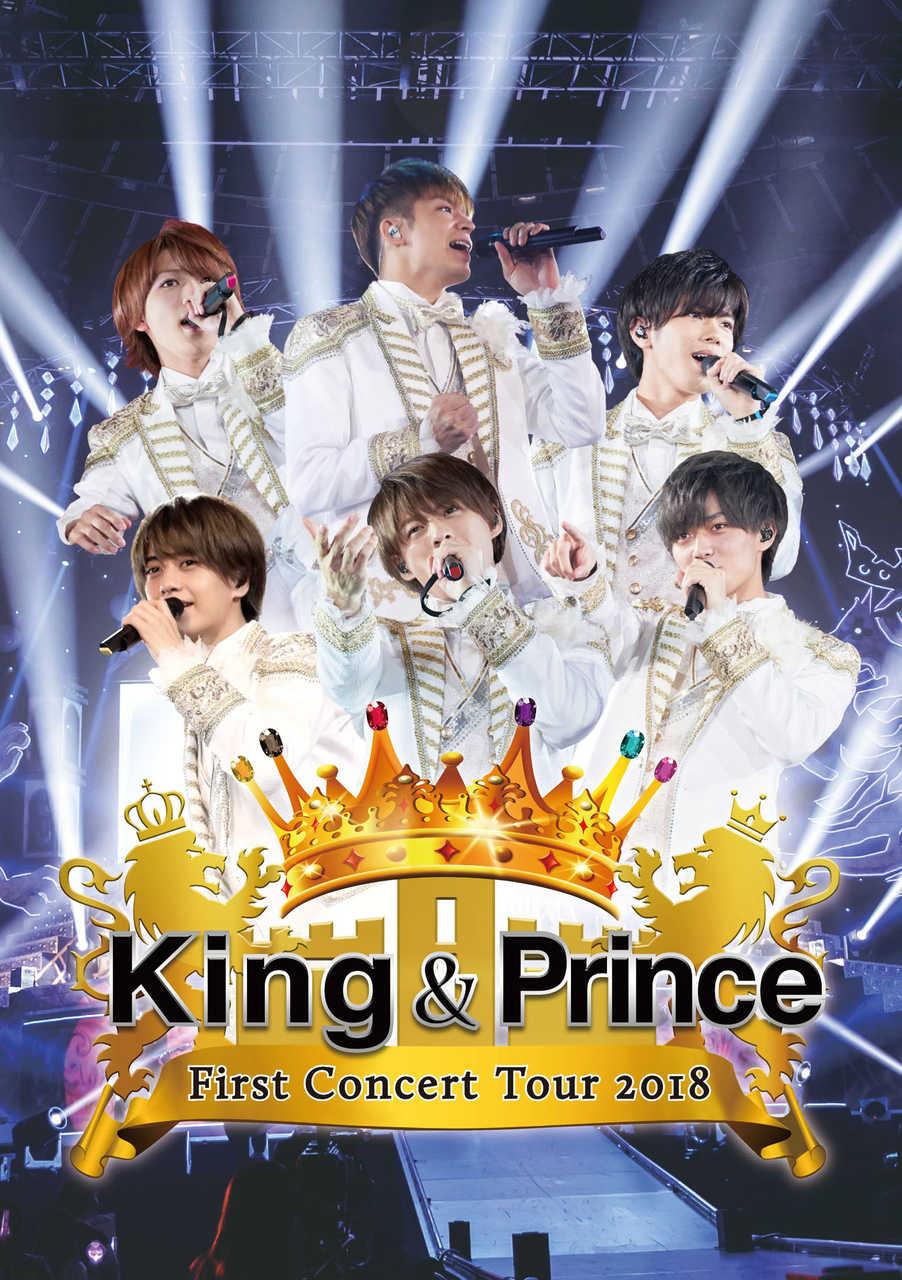 Blu-ray & DVD『King & Prince First Concert Tour 2018』【通常盤】