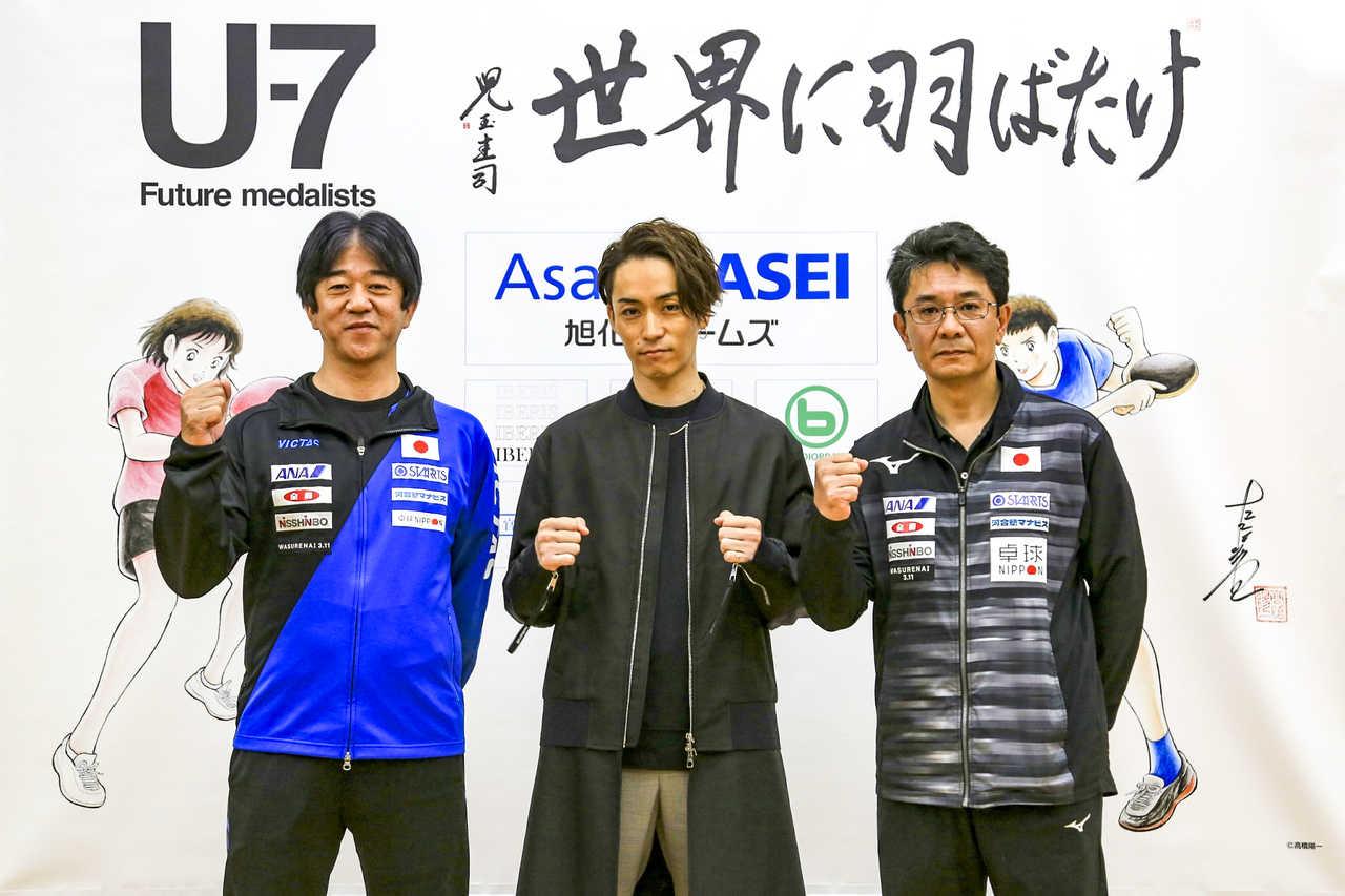 "EXILE TATSUYAが『U-7卓球選手育成事業""未来のメダリスト""』の強化合宿を訪問"