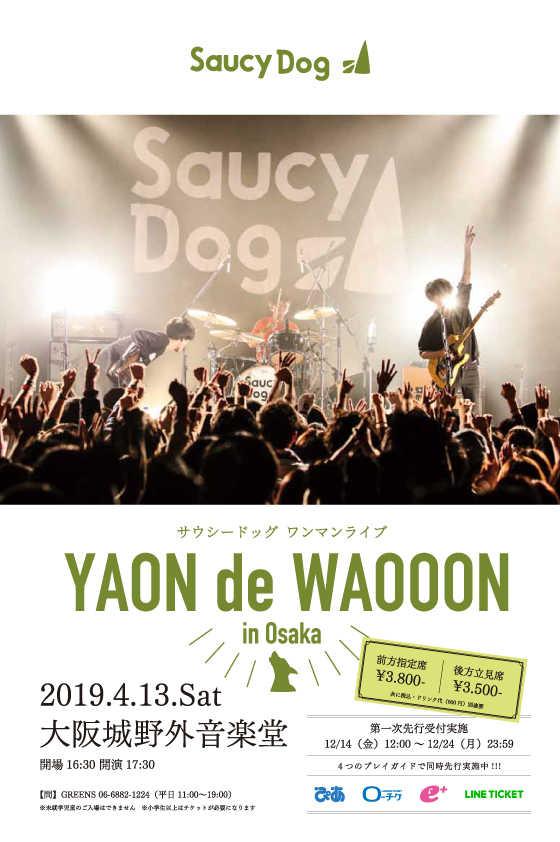 『YAON de WAOOON in Osaka』