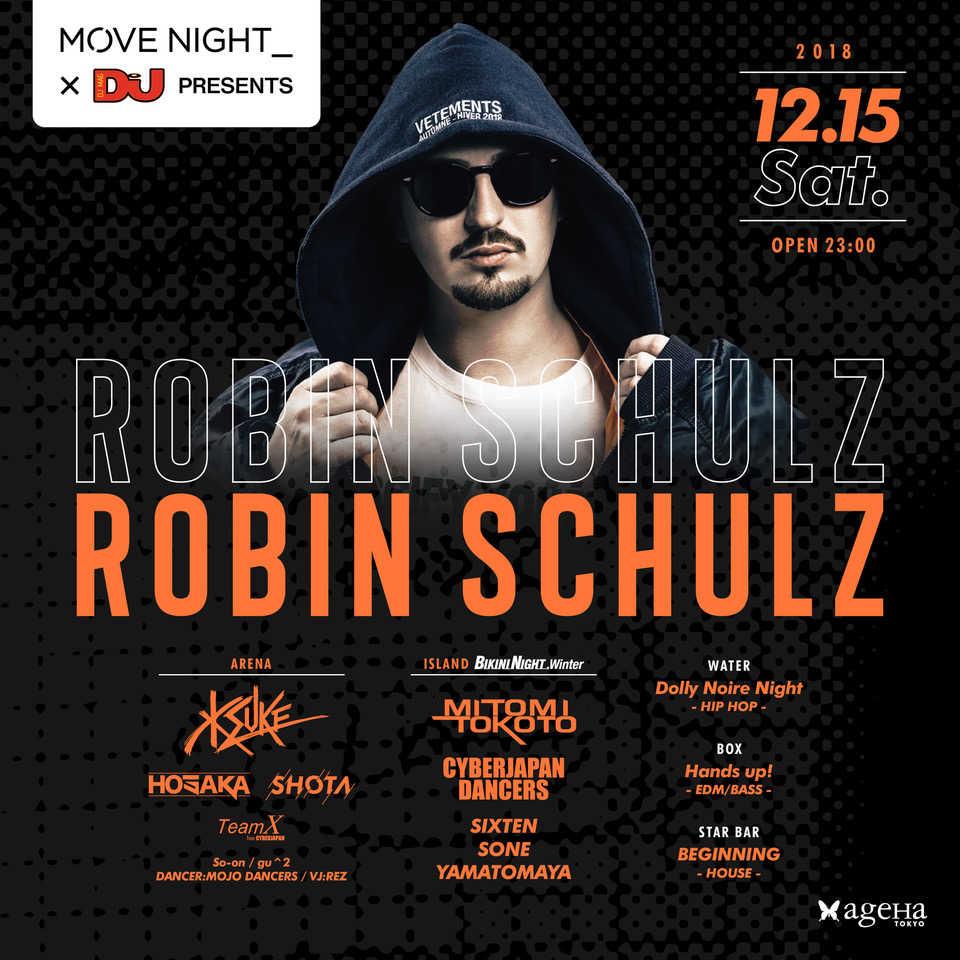 『#MOVENIGHT_ feat. Robin Schulz』