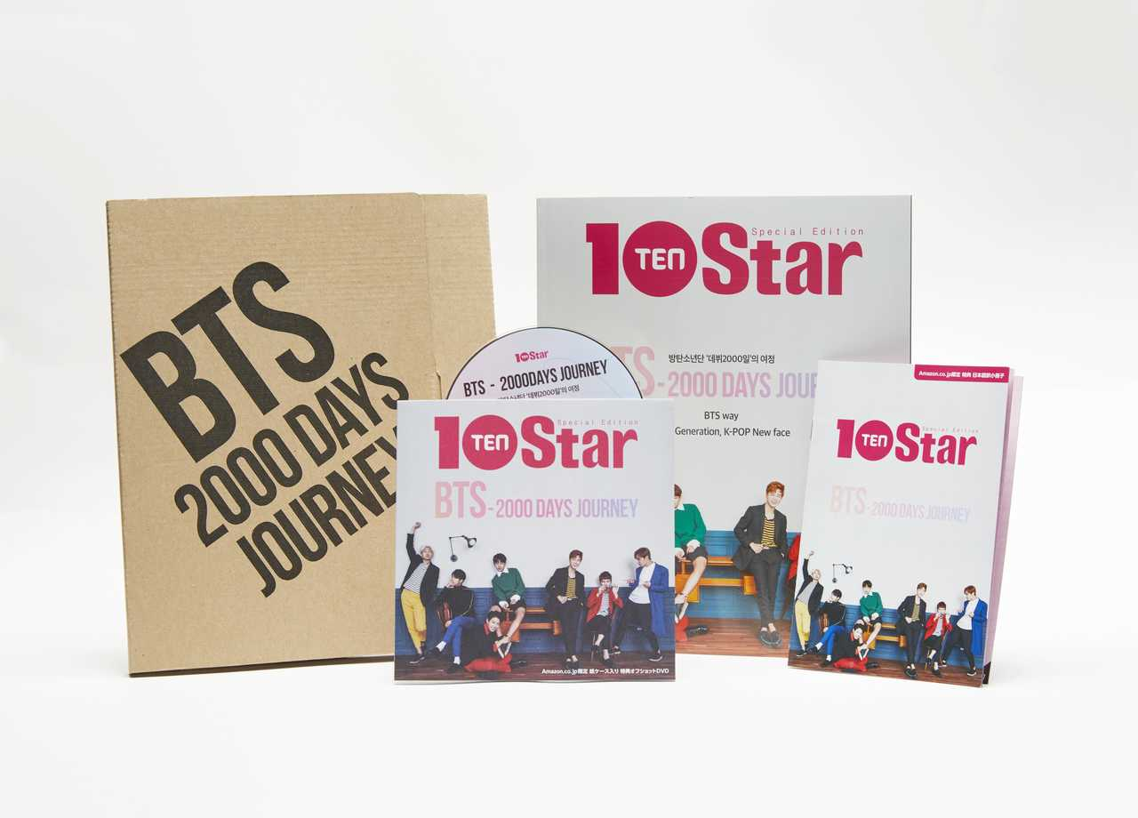 『BTS 2000DAYS JOURNEY Cyber Monday記念発売商品』