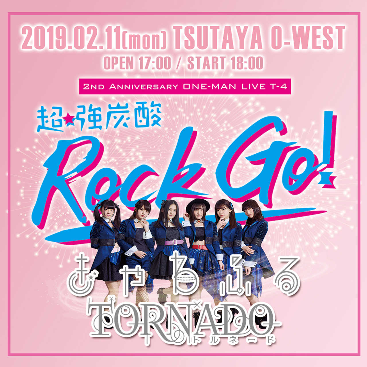 『きゃわふるTORNADO 2nd Anniversary ONE-MAN LIVE T-04 〜超・強炭酸 ROCK GO!〜』