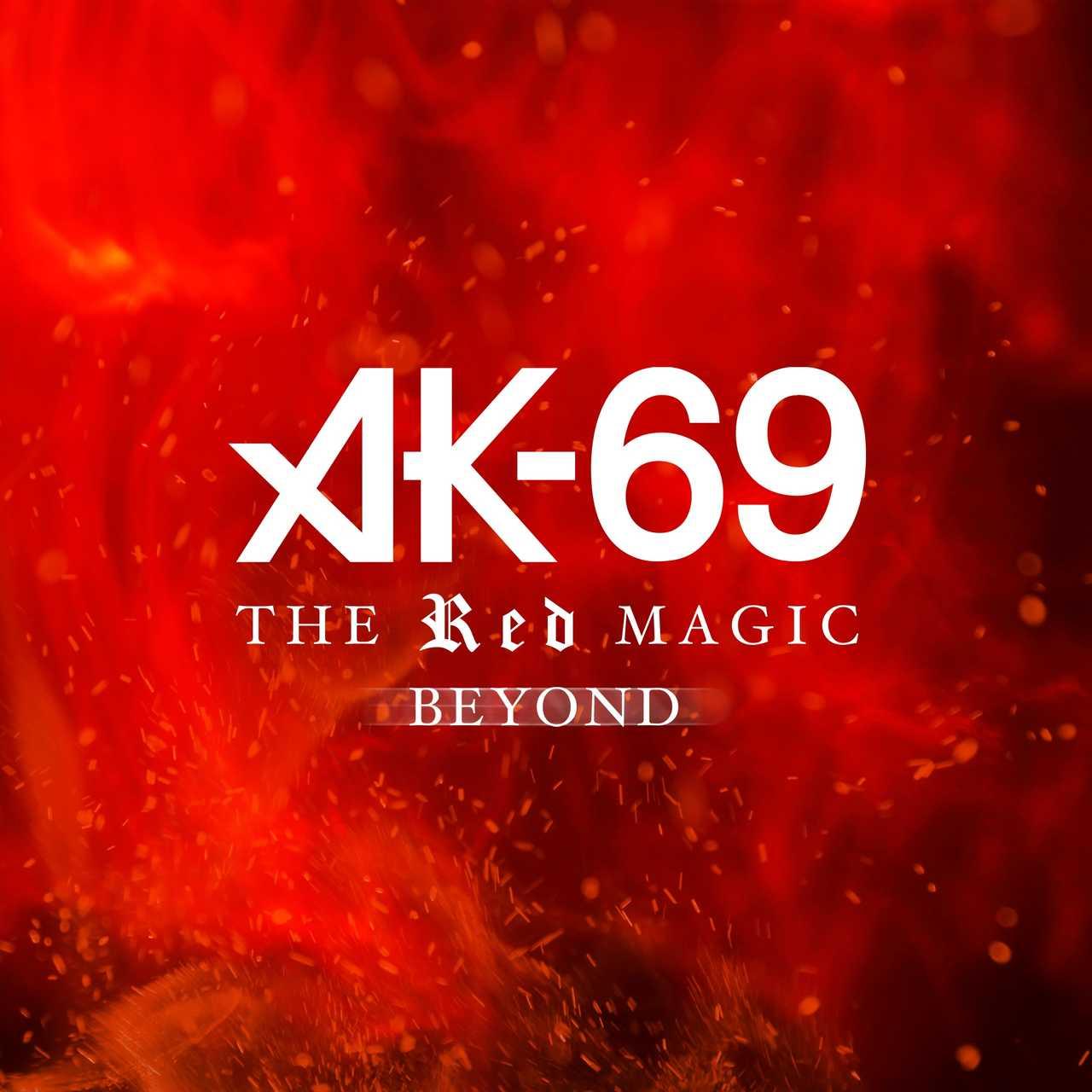 配信シングル「THE RED MAGIC BEYOND」