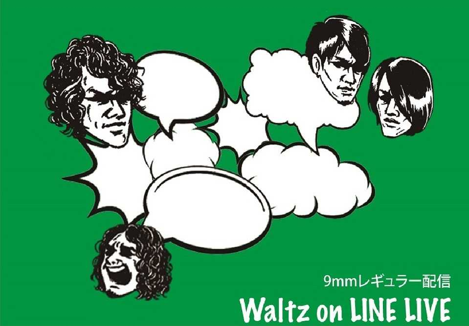 『Waltz on LINE LIVE』