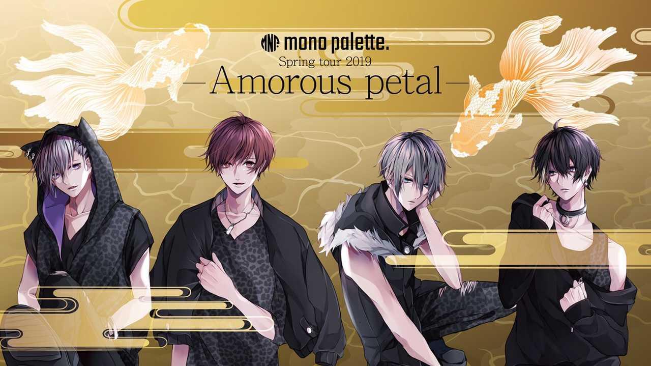 『mono palette. Spring Tour 2019 -amorous petal-』