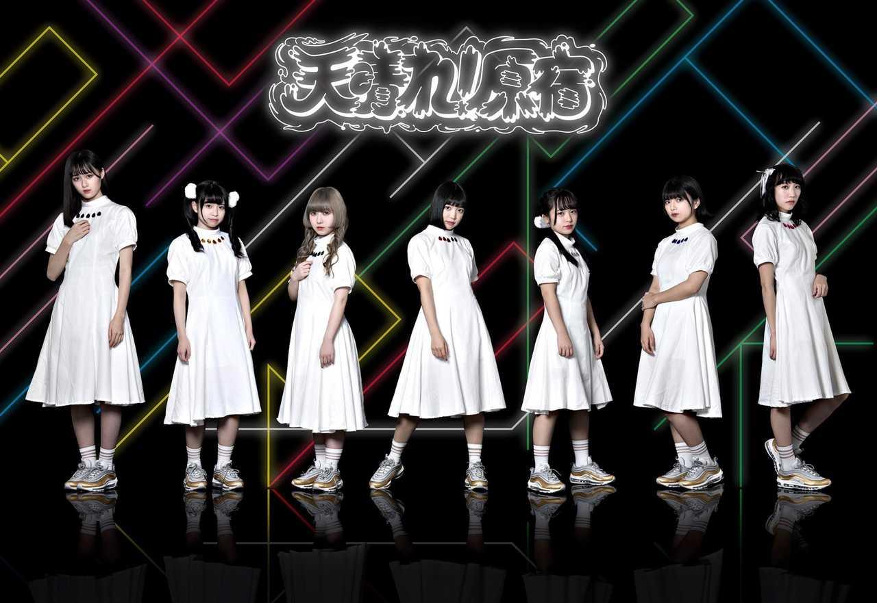 天晴れ!原宿、日本コロムビアからシングル『アッパライナ』でメジャーデビュー!