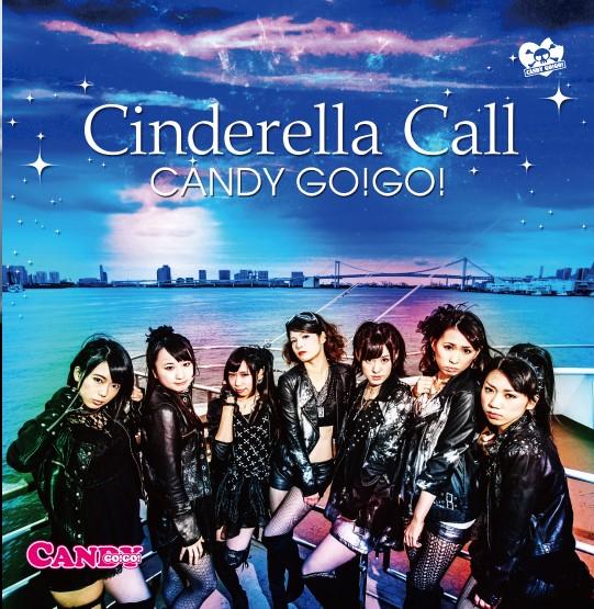 シングル「Cinderella Call」