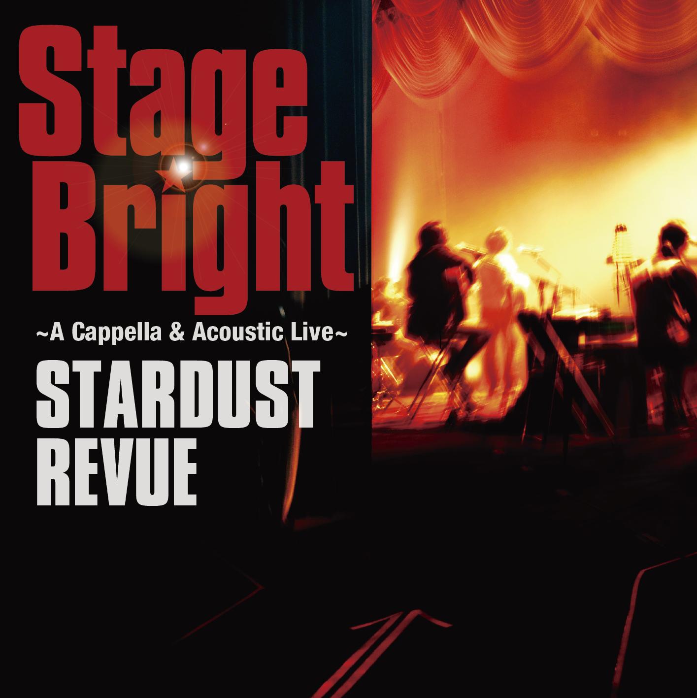 アルバム『Stage Bright~A Cappella & Acoustic Live~』