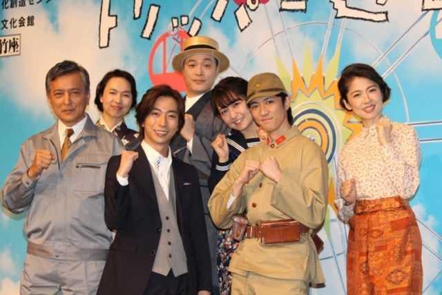 (前列左から)榎木孝明、河合郁人、辰巳雄大、(後列左から)いしのようこ、渋谷天笑、惣田紗莉渚、純名里沙