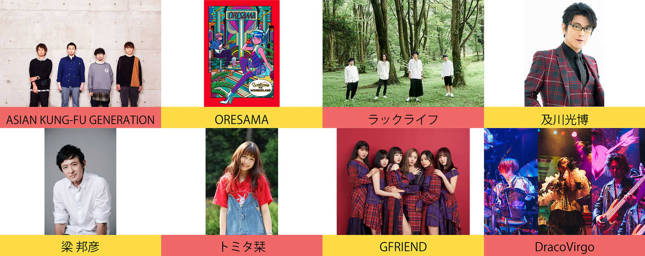 『DI:GA ONLINE』プレゼント企画1月号