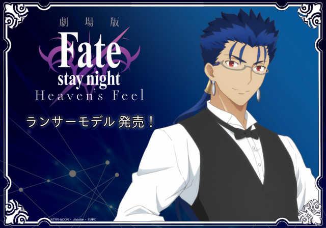 劇場版Fateよりランサーをモチーフにした眼鏡フレームが発売