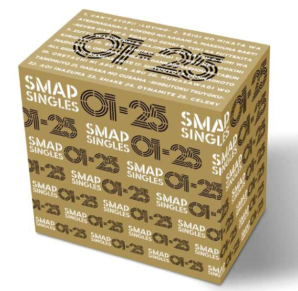 「SMAP 50 SINGLES1-25」