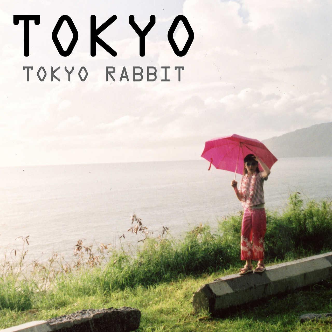 配信EP『東京』