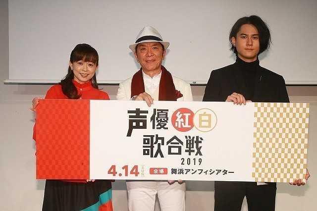 左から、岩男潤子(紅組)、中田譲治(発起人)、武内駿輔(白組)