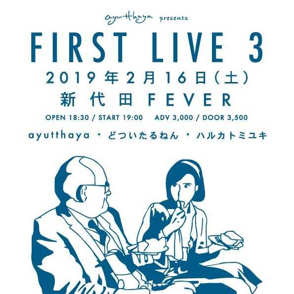 『ayutthaya presents「FIRST LIVE 3」』
