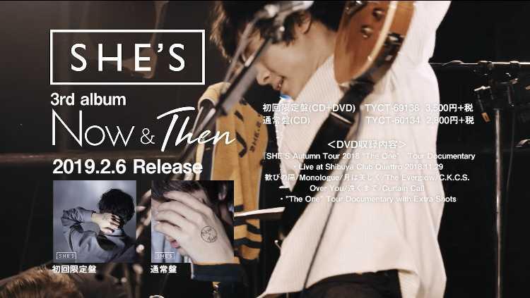 アルバム『Now & Then』全曲トレーラー