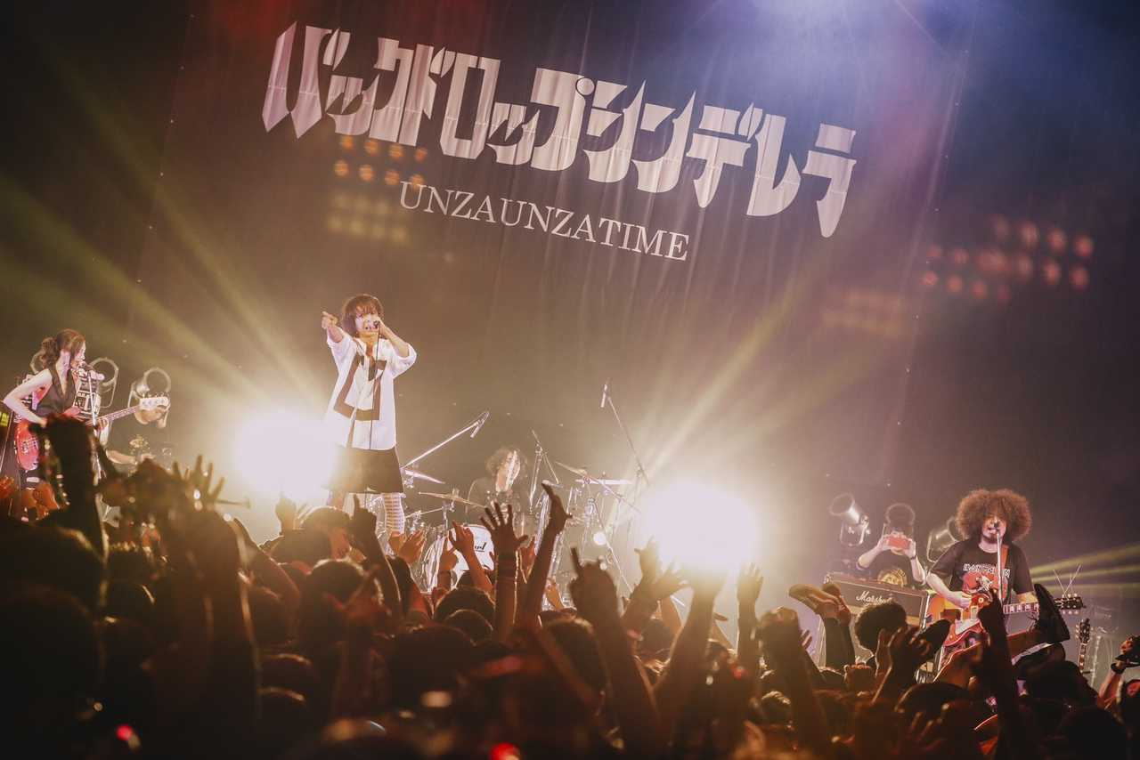 2月3日(日)@Zepp Tokyo