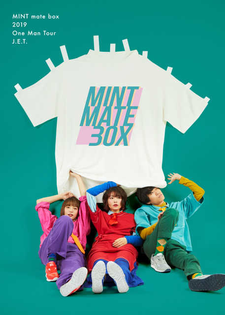 MINT mate box