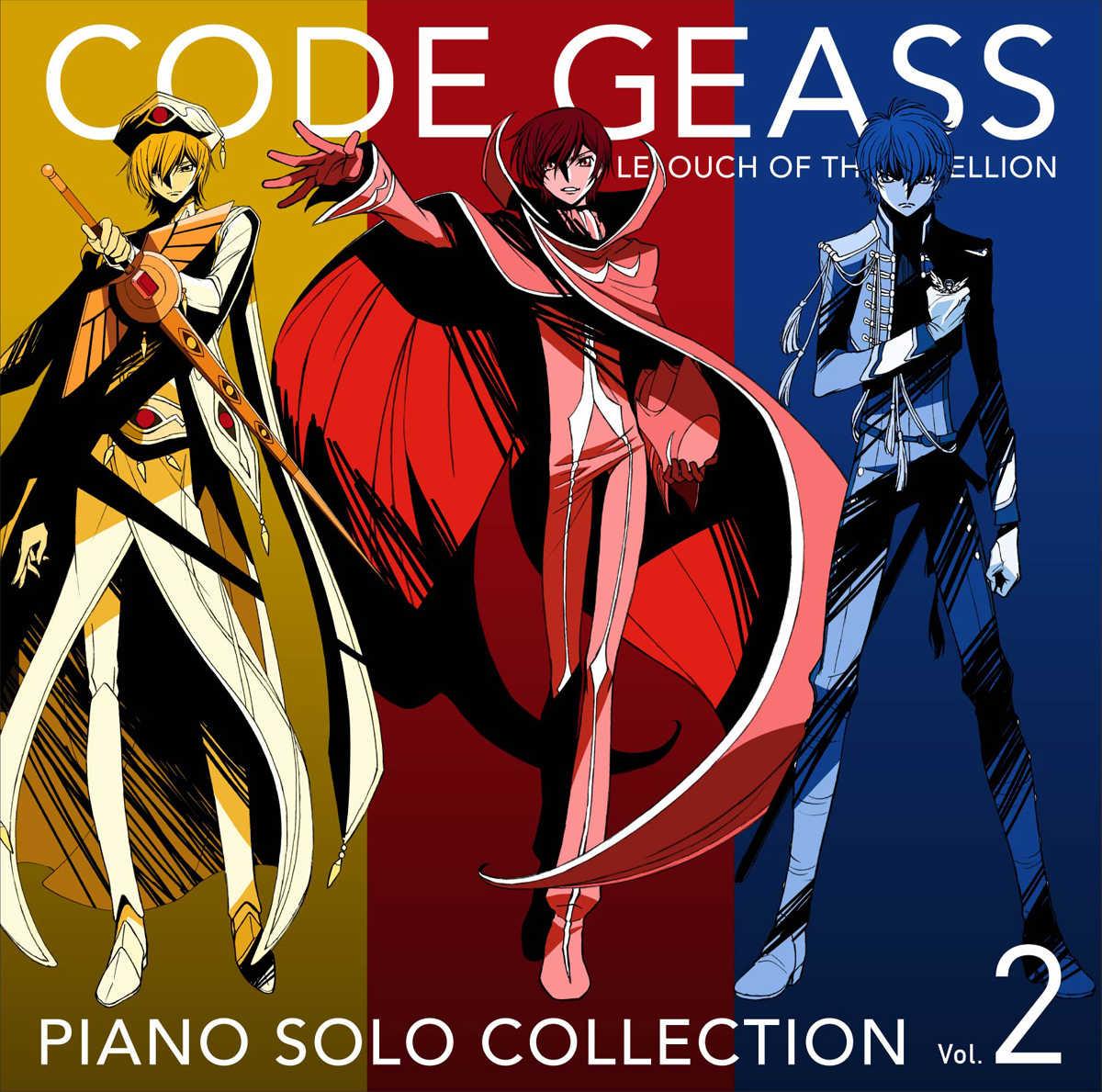 アルバム『コードギアス 反逆のルルーシュ ピアノソロコレクション Vol.2』