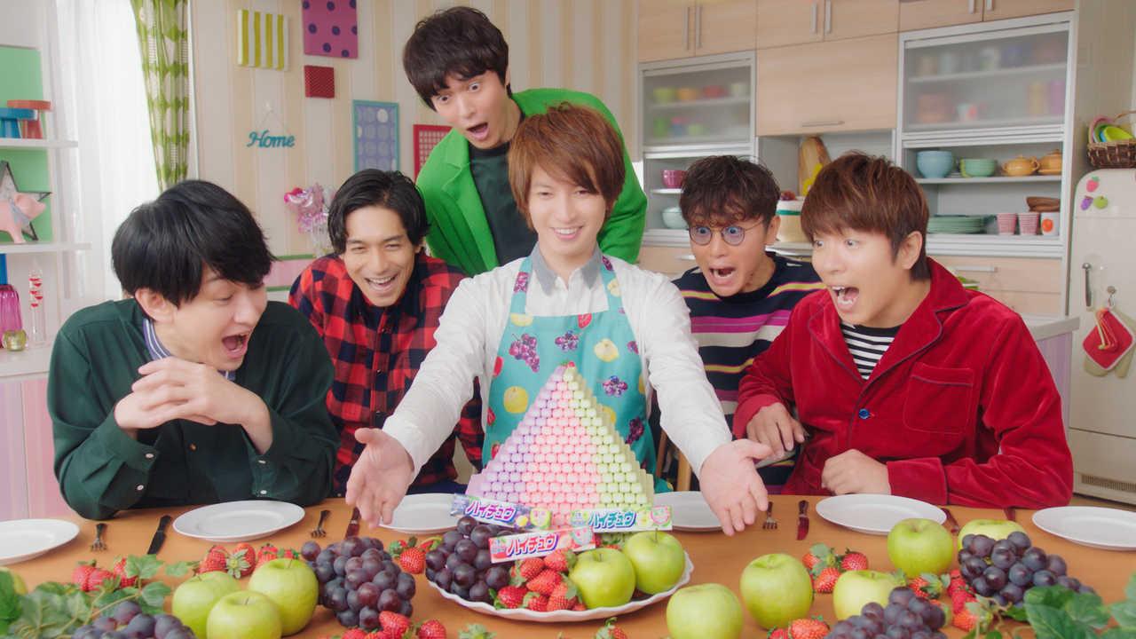 関ジャニ∞の「ハイチュウ」新CM、ツッコミどころ満載の丸山の姿に注目!