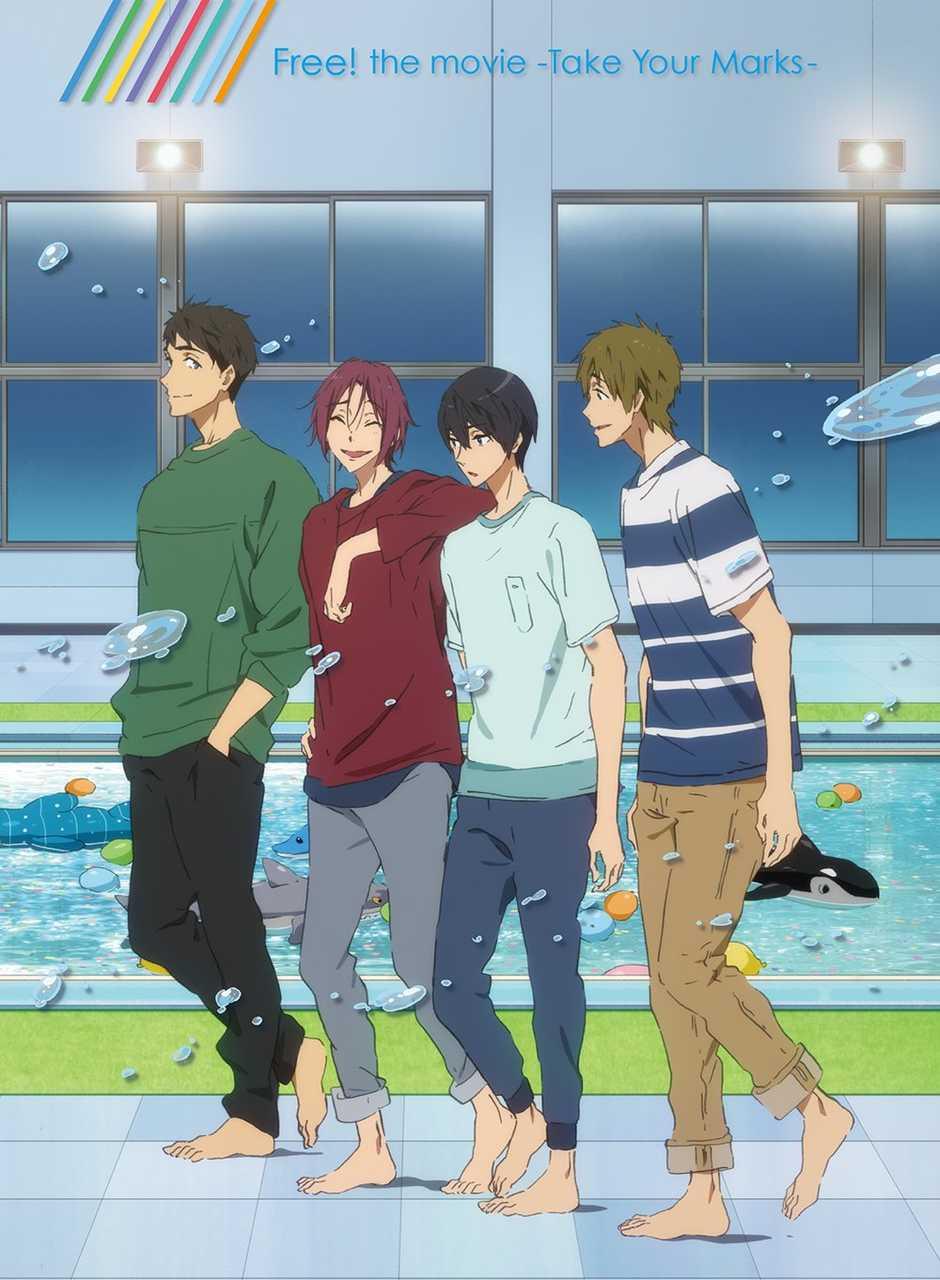2020年に劇場版も公開!水泳アニメ「Free!」の魅力に迫る!