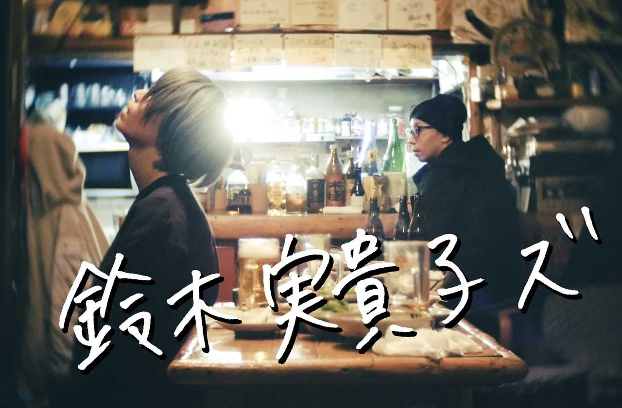L→R 鈴木実貴子(Vo&Gu)、高橋イサミ(Dr)