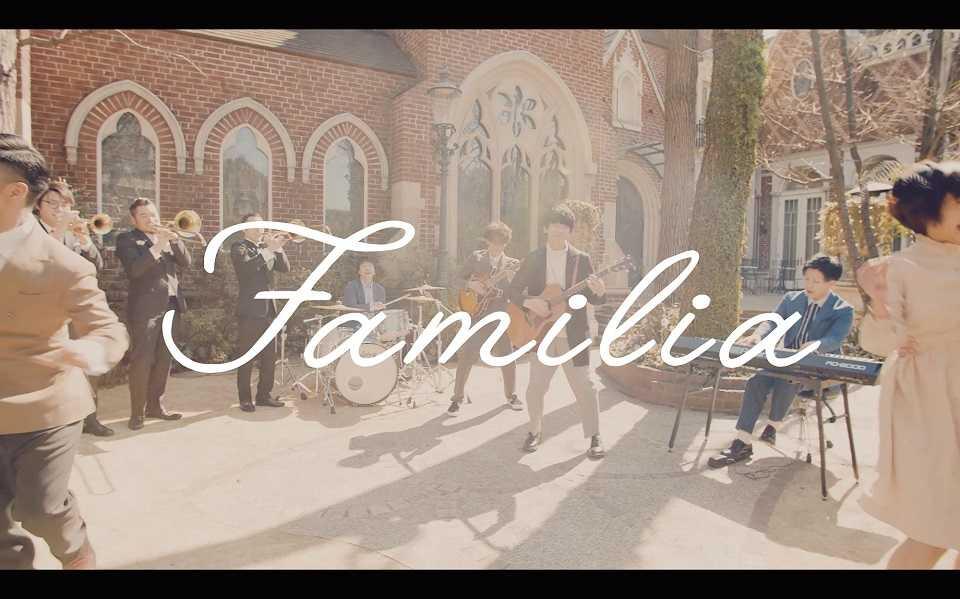 「Familia」MV