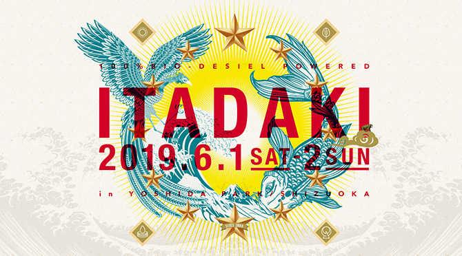 頂 -ITADAKI- 2019