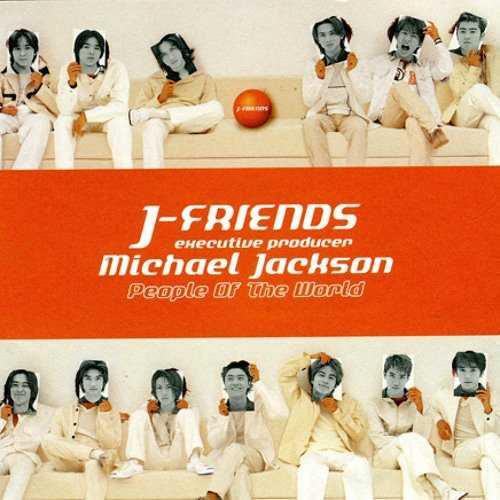 J-FRIENDSって知ってる?伝説の期間限定ユニットの魅力!