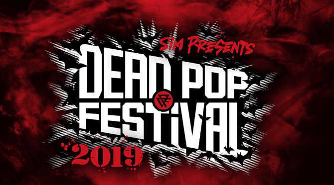 DEAD POP FESTiVAL