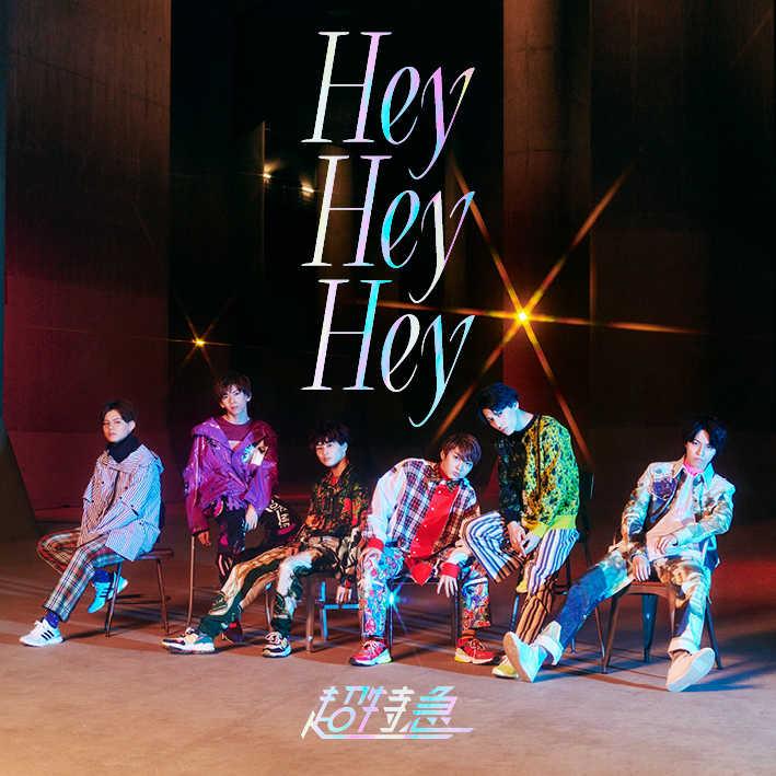 シングル「Hey Hey Hey」【通常盤】
