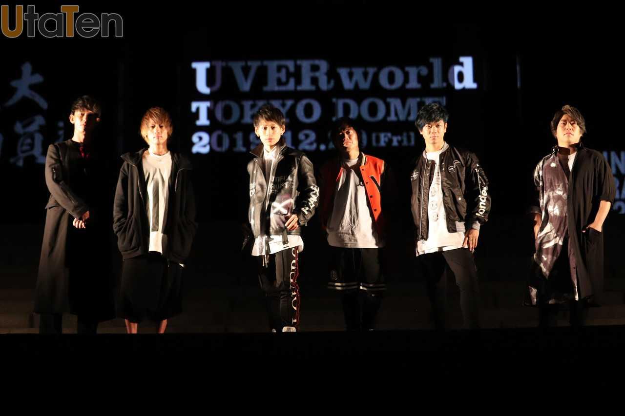 UVERworld、増上寺で東京ドームでの男祭り開催を発表!!