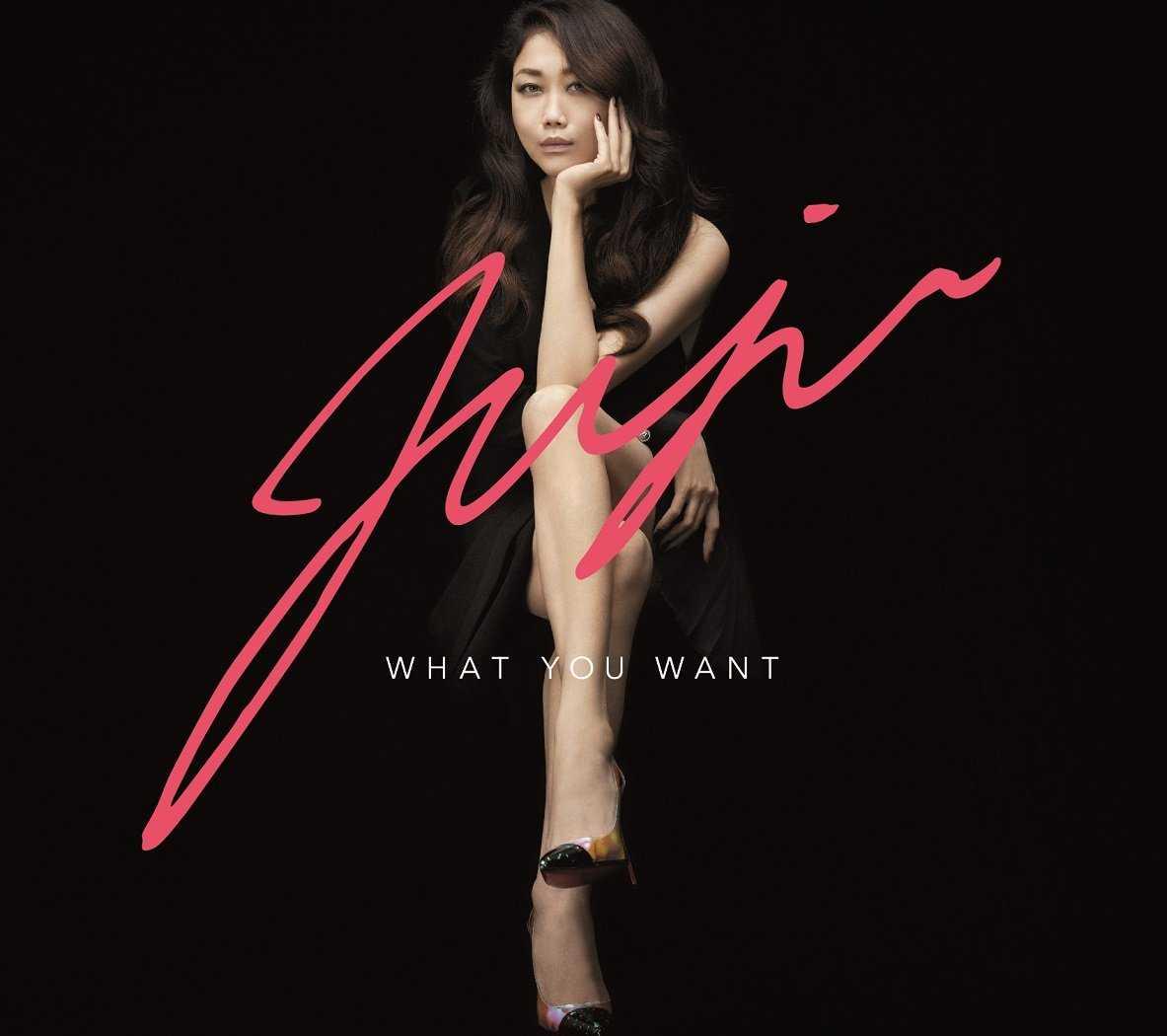 JUJUの歌は色褪せない!夢を諦めない強さをくれる魅力に注目!