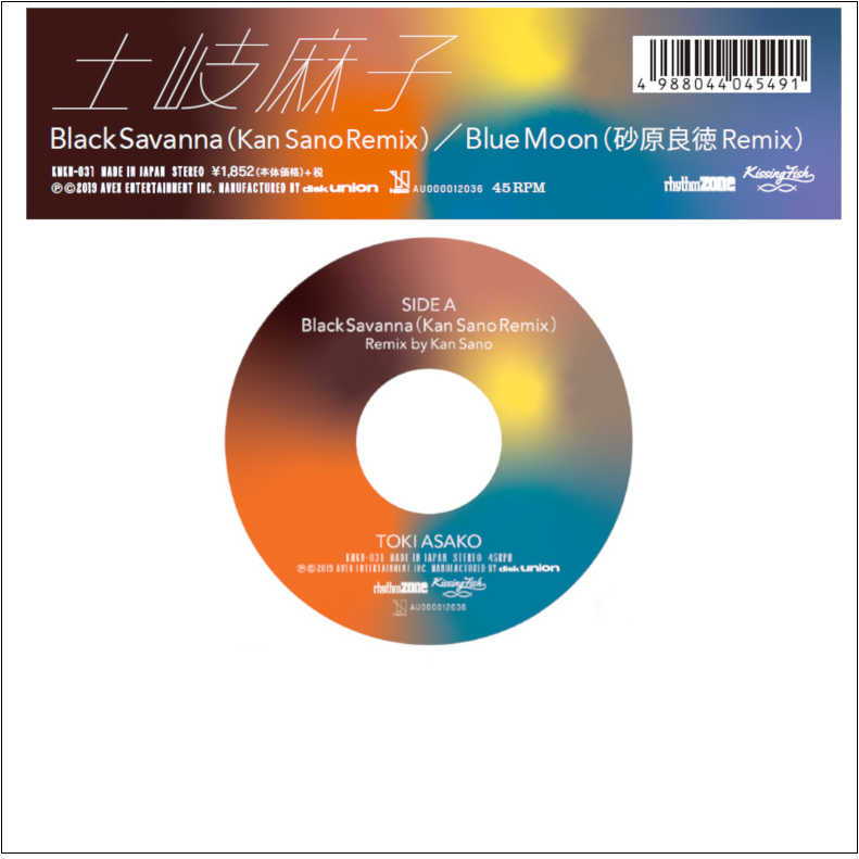 7インチレコード「Black Savanna(Kan Sano Remix) / Blue Moon(砂原良徳 Remix)」