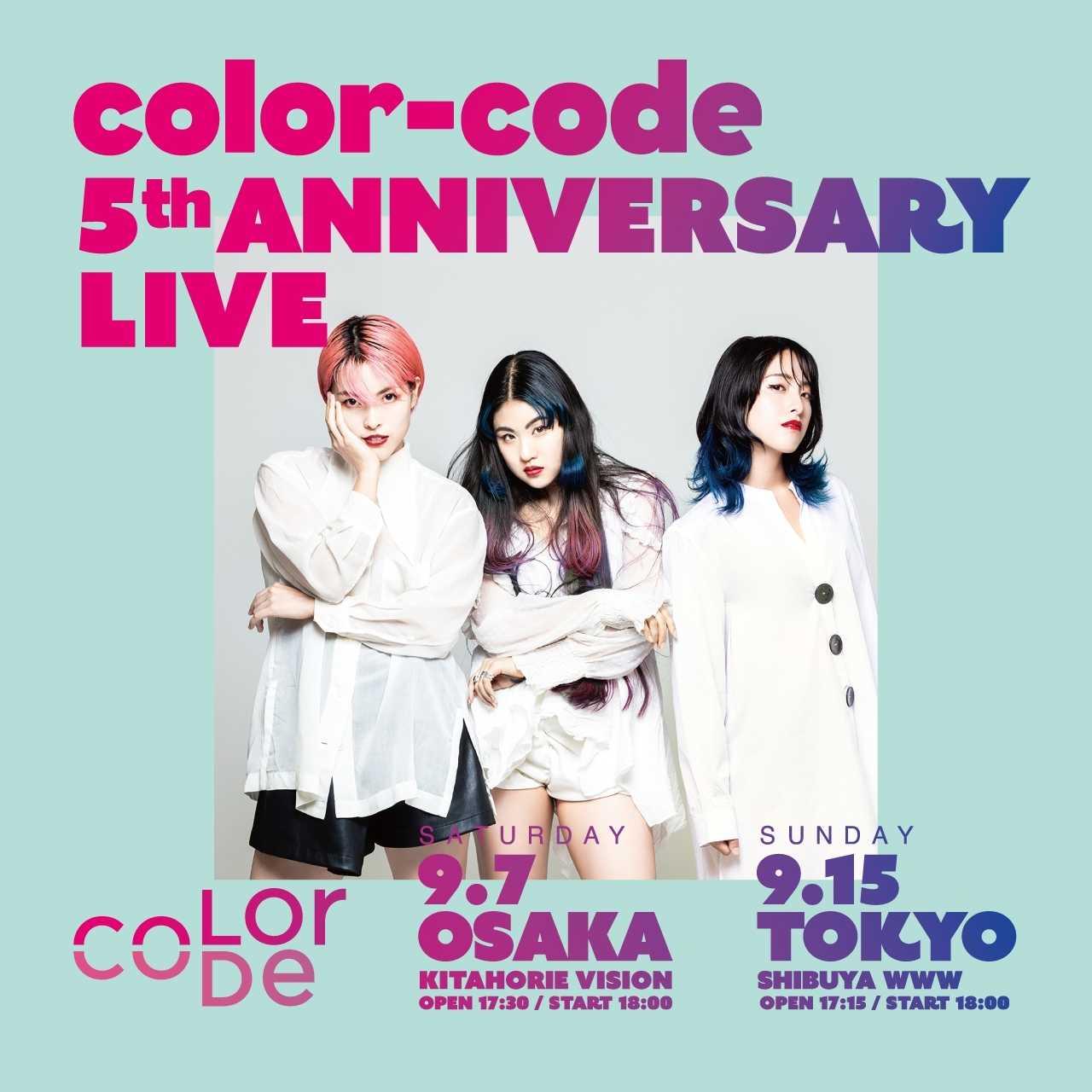 『color-code 5th Anniversary LIVE』