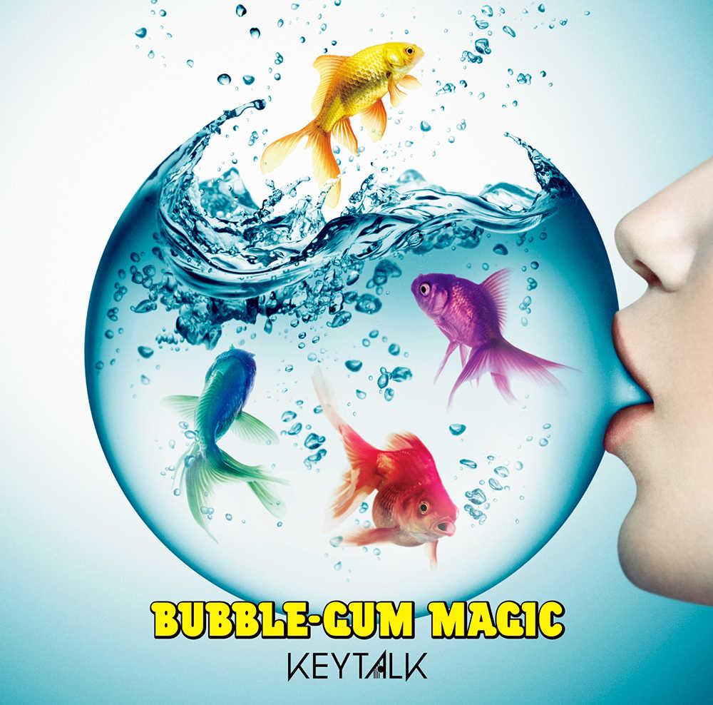 シングル「BUBBLE-GUM MAGIC」【通常盤】