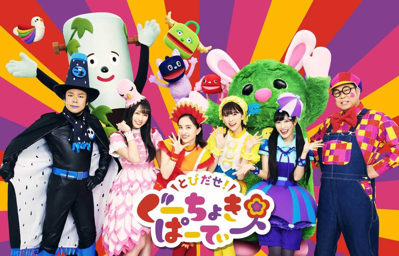 ももくろちゃんZ、日本最大級のファミリー向け動画メディア『MAMADAYS』6ヶ月連続動画企画第五弾「やっぱノリノリ―!」公開!番組にて使用するダンス動画を期間限定募集開始!