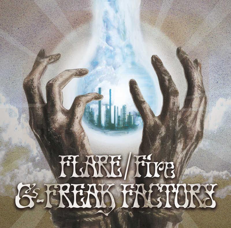 シングル「FLARE/Fire」