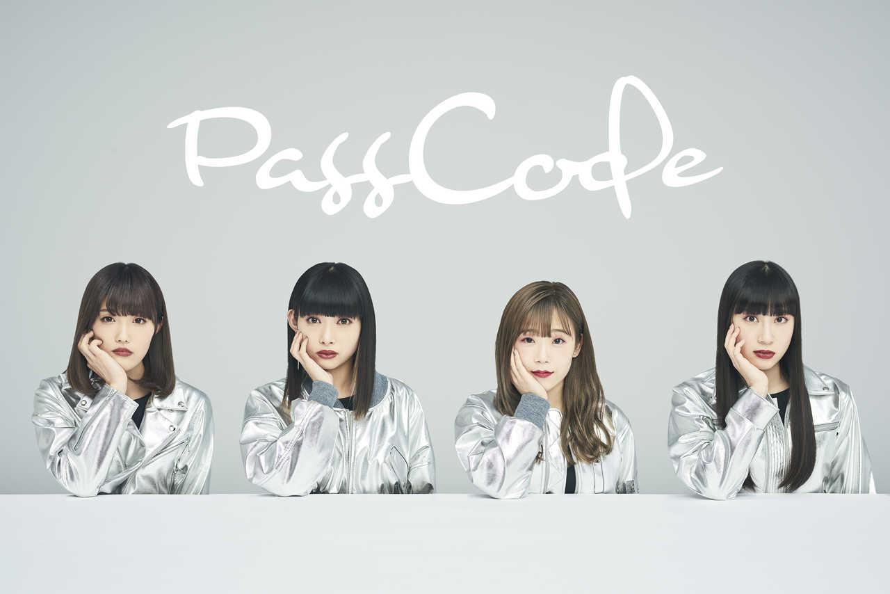 PassCodeのカラフルなアルバムの中でも好きな歌詞は?