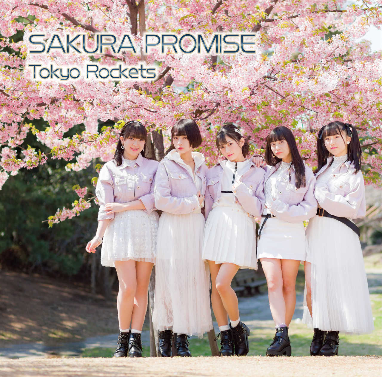Tokyo Rocketsが5/8に桜をテーマにした新曲「SAKURA PROMISE」をリリース!