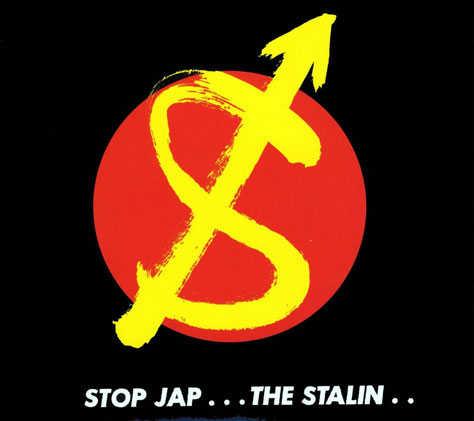 『STOP JAP』ザ・スターリン TKCA-10115 近年では2015年に再発されている