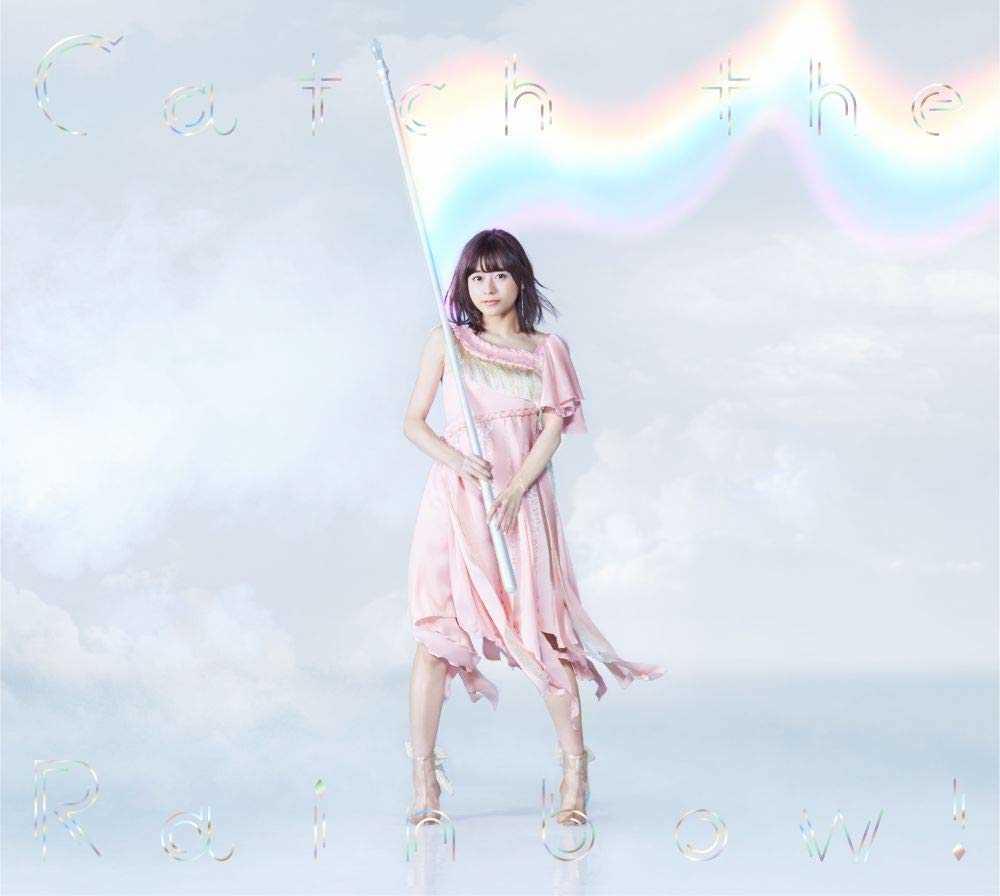 声優・水瀬いのりが最新アルバムで魅せる!七色の音世界!