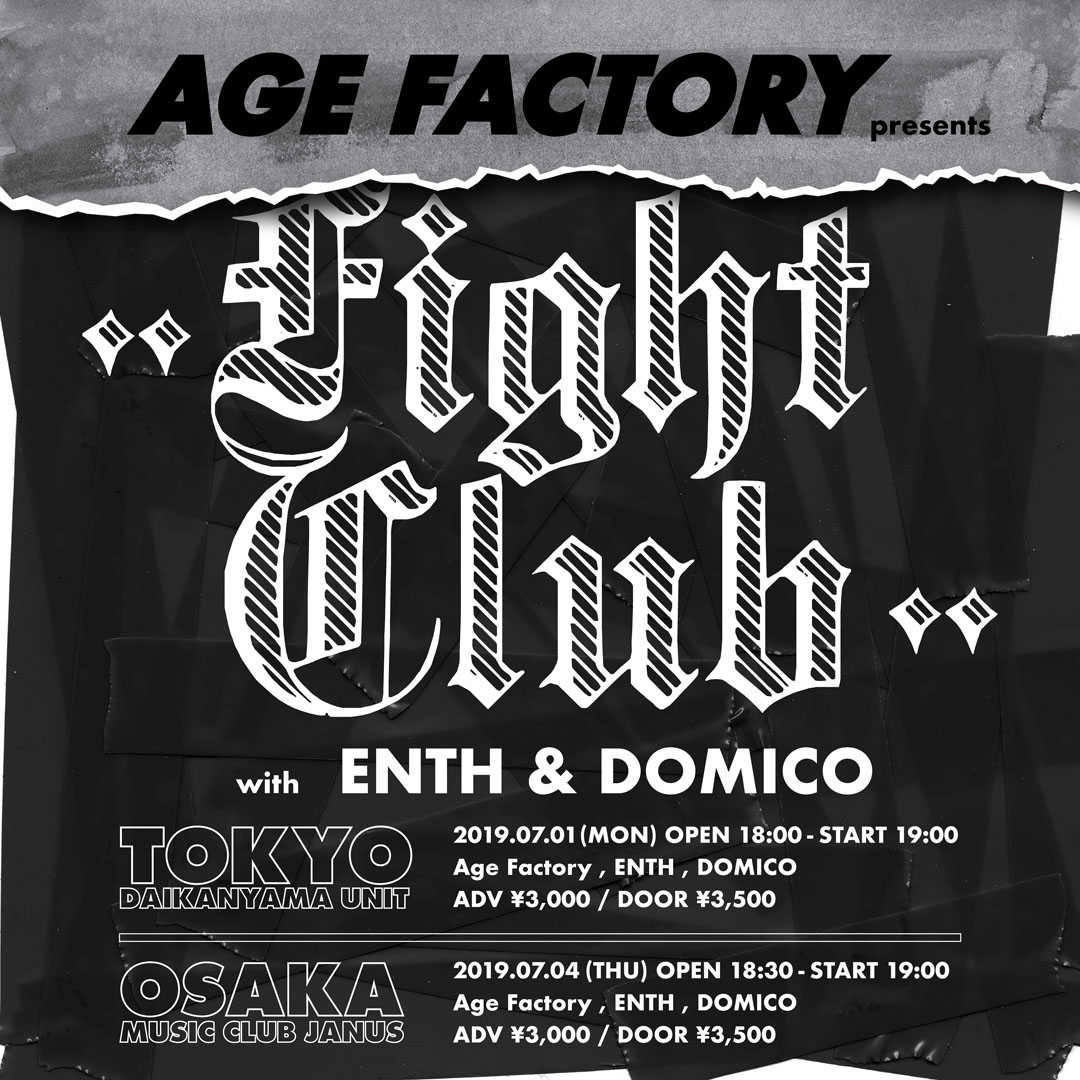 Age Factory presents「Fight Club」