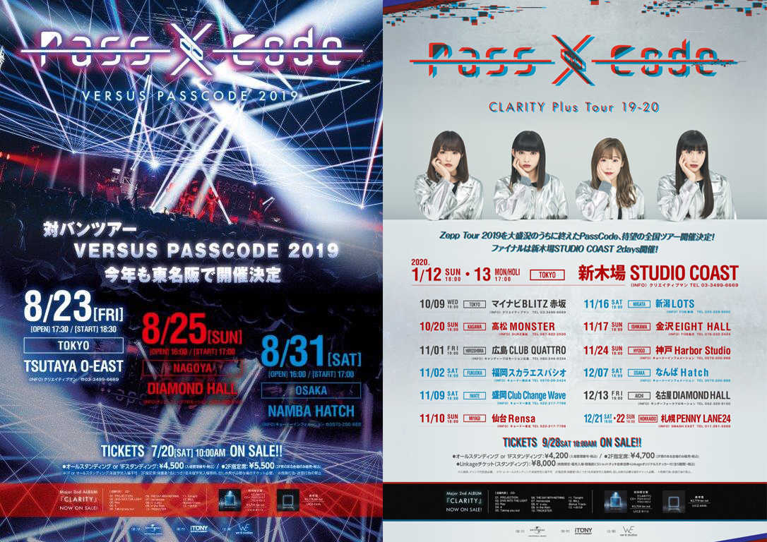 対バンツアー『VERSUS PASSCODE 2019』/全国ツアー『CLARITY Plus Tour19-20』