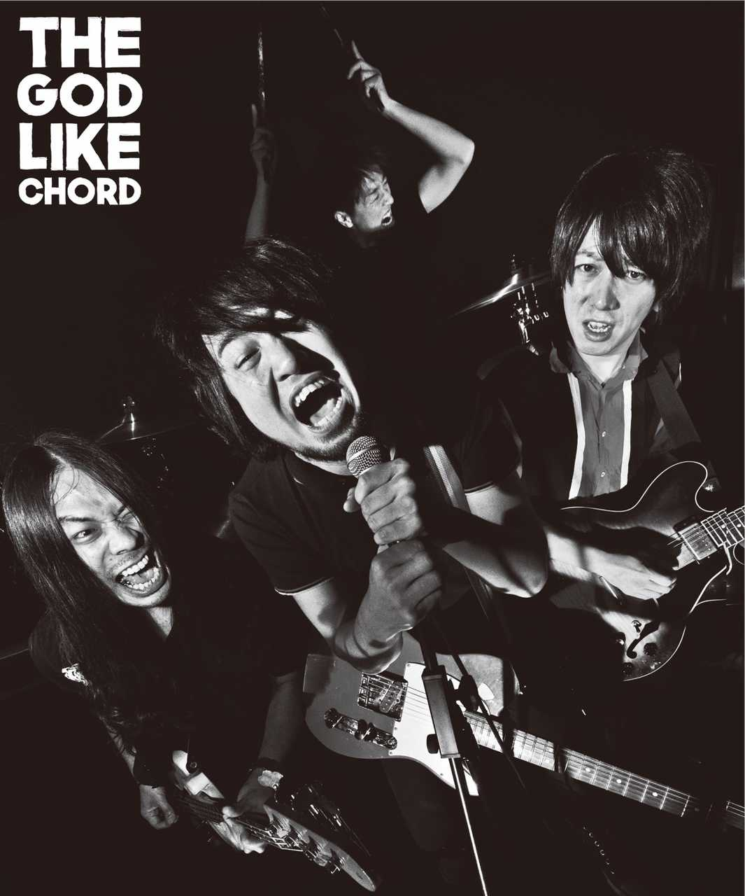 THE GOD LIKE CHORD