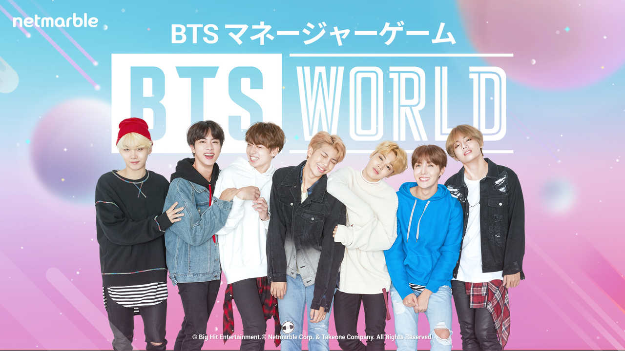 『BTS WORLD』