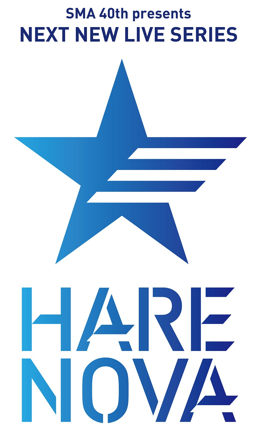ライヴオーディションシリーズ「HARE NOVA」ロゴ