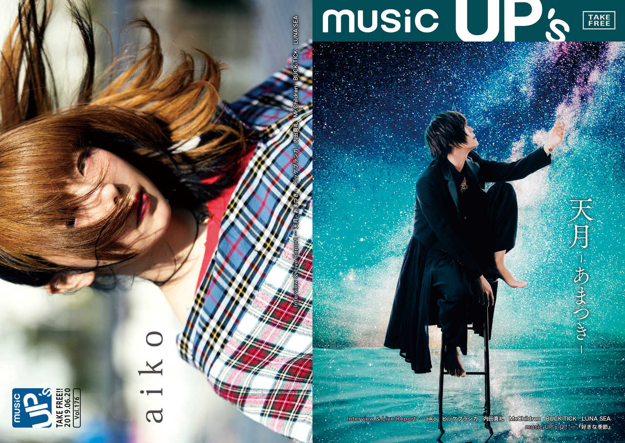 music UP's Vol.176