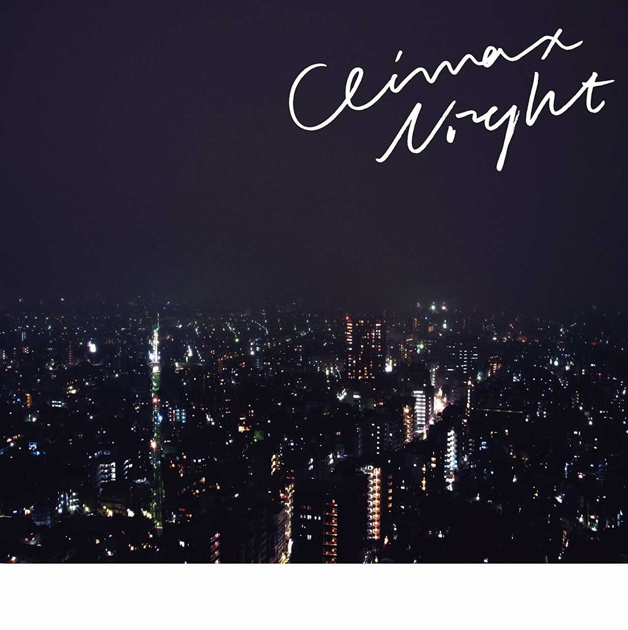 yogee new waves「CLIMAX NIGHT」その都会的な雰囲気の原点を探る