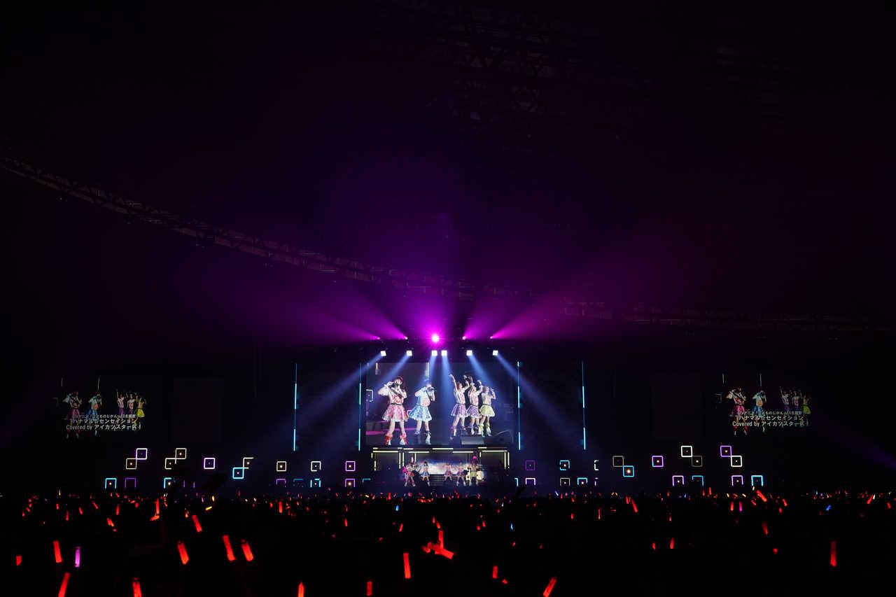 6月21日@幕張メッセ 国際展示場 9~11ホール(アイカツスターズ!)
